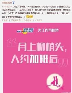 盘点下七夕中品牌营销创意 - 第1张  | vicken电商运营