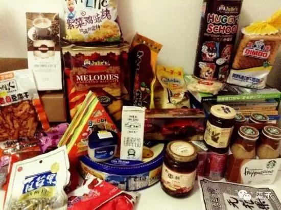《食品安全法》--2015-10-12 - 第1张    vicken电商运营